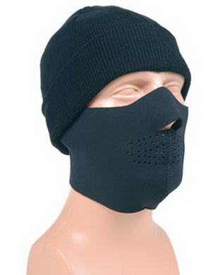 Maska oblièejová NEOPREN 3mm ÈERNÁ