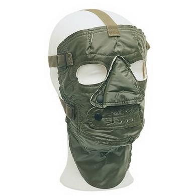 doprodej Maska oblièejová US zateplená ZELENÁ použitá