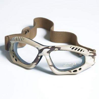 Brýle COMMANDO AIR Mil-Tec DESERT ÈIRÉ