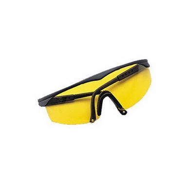 Brýle sportovní SINGLE ŽLUTÉ