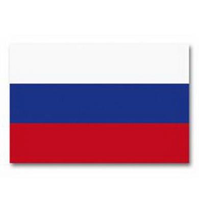Vlajka státní RUSKO