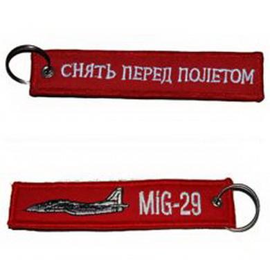 Klíèenka MIG-29/RBF ÈERVENÁ