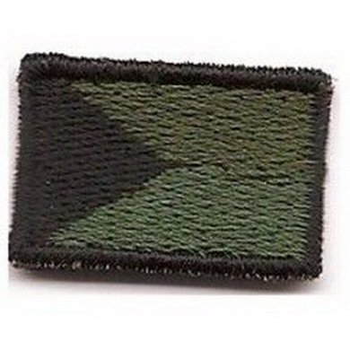Nášivka ÈR vlajka mini OLIV