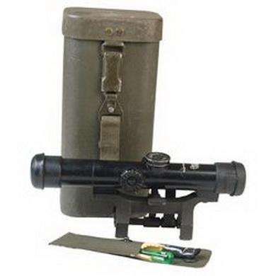 Optika BW pro pušku G3 HENSOLDT MOD.1AG