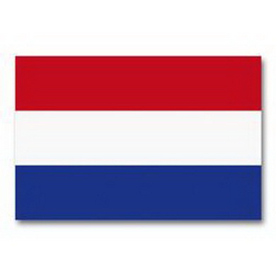 Vlajka státní NIZOZEMÍ