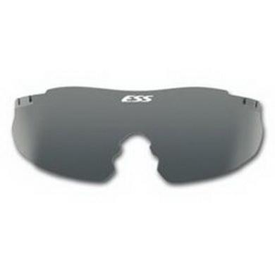 Náhradní sklo pro brýle ESS ICE kouøové