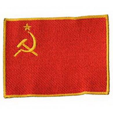Nášivka vlajka SSSR Barevná (srp a kladivo)