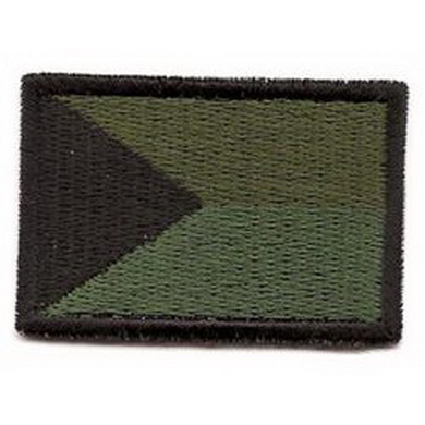 Nášivka vlajka ÈR velká OLIV