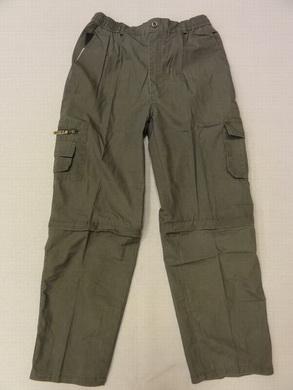 Kalhoty s odepínacími nohavicemi - Šedé