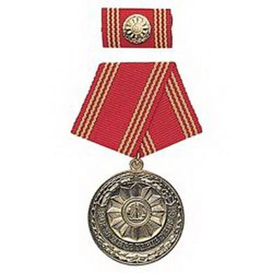Medaile vyznamenání MDI 30 let 'F.TEUE DIENSTE' ZLATÁ
