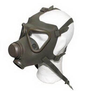 Maska plynová BW použitá