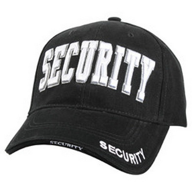 Èepice SECURITY