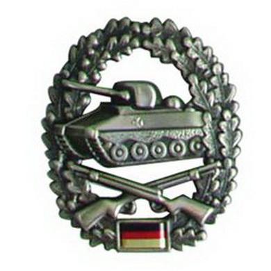Odznak BW na baret PANZERGRENADIER kovový