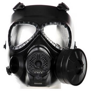 Maska plynová AIRSOFT ÈERNÁ