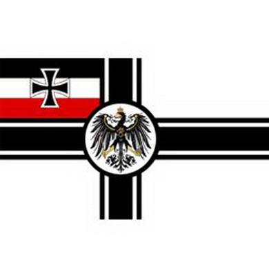 Vlajka ØÍŠSKÉ NÌMECKO NÁMOØNICTVO