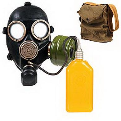 Maska GP-7 plynová ruská ÈERNÁ obal+filtr+láhev