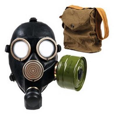 Maska GP-7 plynová ruská ÈERNÁ obal+filtr