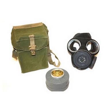 Maska plynová britská M44 MII