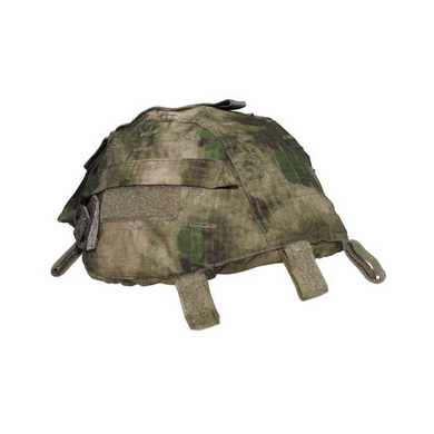 Potah na helmu MFH HDT-camo FG - zvìtšit obrázek