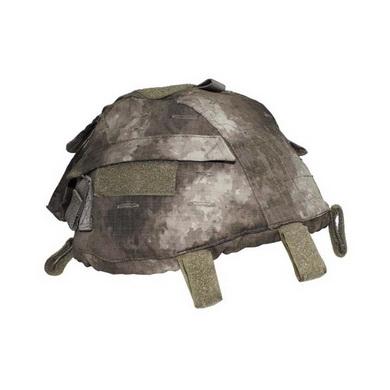 Potah na helmu MFH HDT-camo