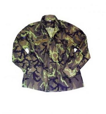 Košile 2000 se zeleným potiskem vz.95 AÈR originál nová
