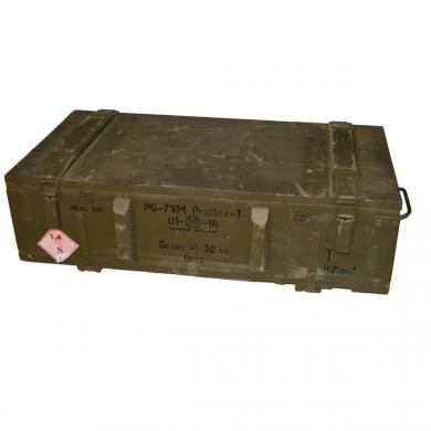 Bedna døevìná od munice PG 7 použitá - zvìtšit obrázek