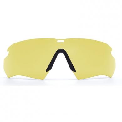 Skla náhradní pro brýle CROSSBOW ŽLUTÁ - zvìtšit obrázek