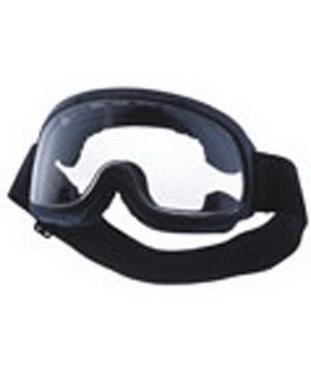 Brýle taktické Bollé X500 - ÈIRÉ