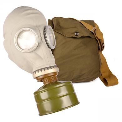 Maska plynová ruská GP-5 s taškou