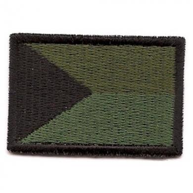 Nášivka ÈR vlajka malá ZELENÁ (40mm) VELCRO