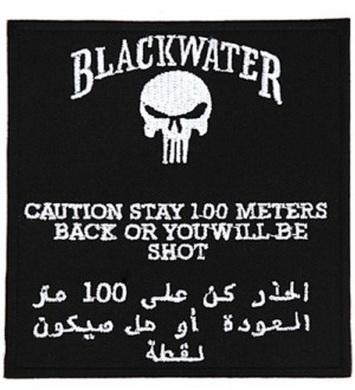 Nášivka BLACKWATER 100 metrù
