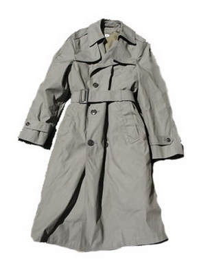 Kabát k vycházkové uniformì Dámský USMC ŠEDÝ použitý