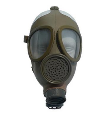 Maska plynová AÈR s trojuhelník. zornicemi CM-4