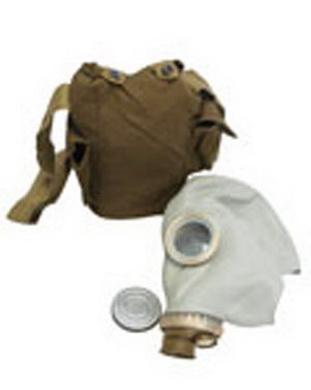 Plynová maska GP-5 Ruská s obalem
