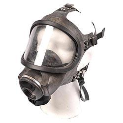 armáda ČR Maska plynová MSA AUER 3 S + filtr použité