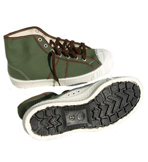 Boty   kecky AČR nízké zelené sportovní 79c1a2a5b1