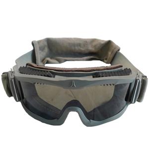 ARENA Brýle taktické FLAKJAK v pouzdře FOLIAGE